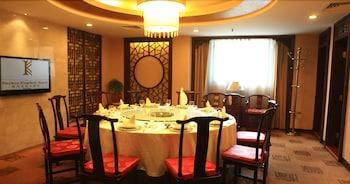 Hankou Kingdom Hotel - Restaurant  - #0