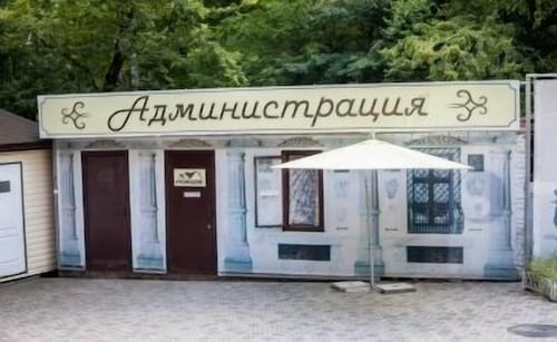 Recreation center Viktoria, Tuapsinskiy rayon