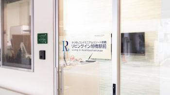 コンフォート ツインルーム 17㎡ かりゆしコンドミニアムリゾートリビングイン旭橋駅前