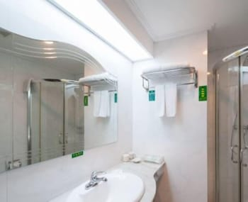Nantong Wenfeng Star Hotel - Bathroom  - #0