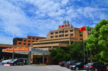 Nantong Wenfeng Hotel - Hotel Front  - #0