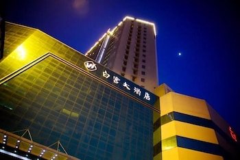 White Palace Hotel Nanjing - Featured Image  - #0