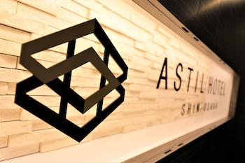 ASTIL HOTEL SHIN-OSAKA Reception