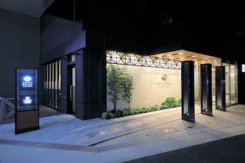 ASTIL HOTEL SHIN-OSAKA Featured Image