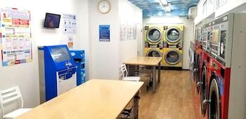 ASTIL HOTEL SHIN-OSAKA Laundry Room