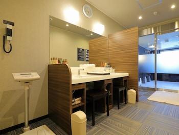 ASTIL HOTEL SHIN-OSAKA Public Bath