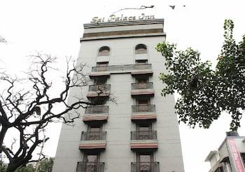 Hotel - Sai Palace Inn