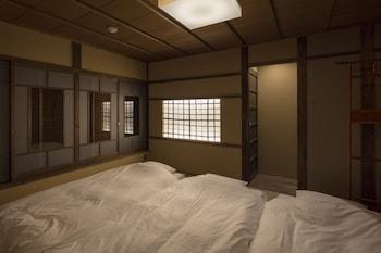 KIYOMIZU GOJO SUMITSUGU Room