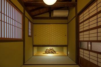YOSHIMIGURA Room