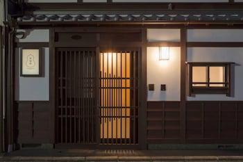 YOSHIMIGURA Exterior