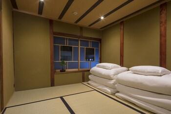 UMENOKIAN Room