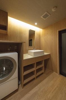 MASARIGUSA Bathroom