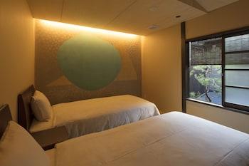MASARIGUSA Room
