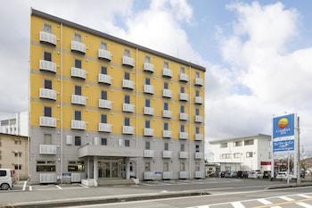 Hotel - Comfort Inn Yokaichi