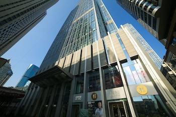 樂家軒全套房服務公寓 - 五四廣場店