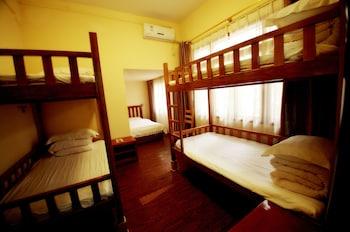 Parkside Hostel - Guestroom  - #0