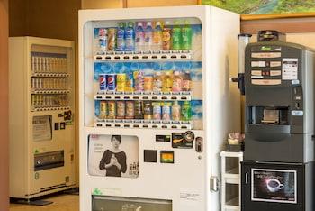 Hotel Tamano - Vending Machine  - #0