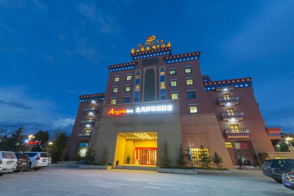 ディチン アーガイル ホテル