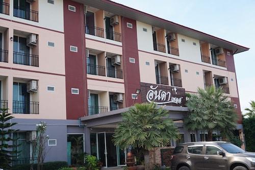 Anda Place Hotel, Muang Udon Thani