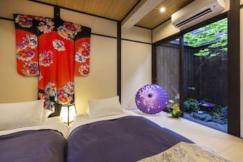 Hotel - Gion Guesthouse Yururi
