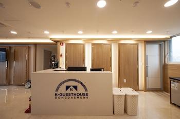 K ゲストハウス東大門 4
