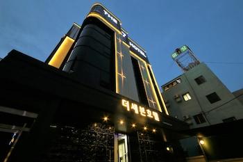 ザ 7 ホテル浦項 (The 7 Hotel Pohang)