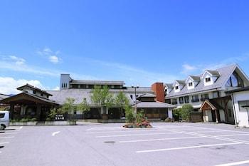 秩父西谷津温泉 宮本の湯