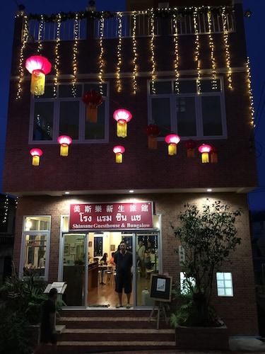 Shin Sane Guesthouse, Mae Fa Luang