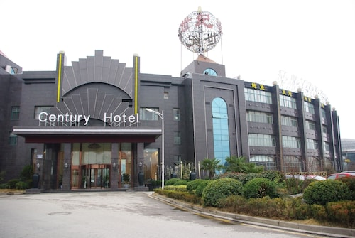 Shijiyuan Intl Conference Center, Nanjing