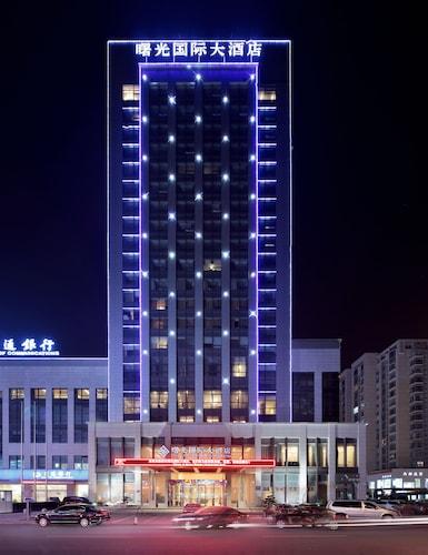 . Shuguang International Hotel Huaian