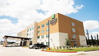 休士頓西南 - 藝廊區智選假日套房飯店 - IHG 飯店 Holiday Inn Express & Suites Houston SW - Galleria Area, an IHG Hotel
