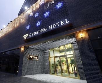 ゲオサン ホテル (Geosung Hotel)