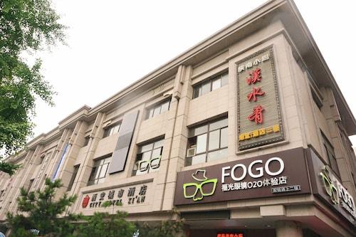 City Hotel Xian, Xi'an