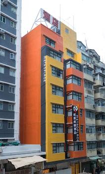 メトロプレイス オリンピック ホテル (城滙精品酒店)