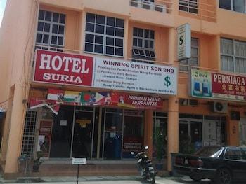 斯利亞飯店