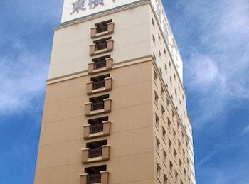 TOYOKO INN HIROSHIMA-EKI MINAMI-GUCHI MIGI