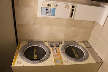TOYOKO INN HIROSHIMA-EKI MINAMI-GUCHI MIGI Laundry Room