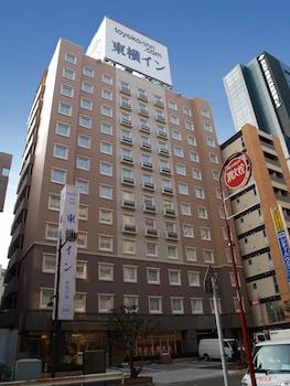 Hotel - Toyoko Inn Tokyo Shinagawa Oimachi