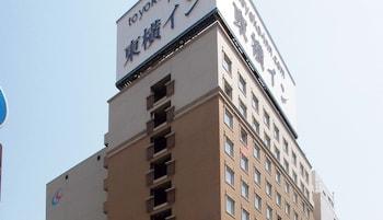 東横INN小倉駅南口