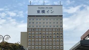 東横INN弘前駅前