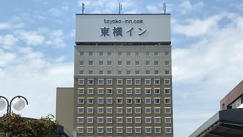 . Toyoko Inn Hirosaki Ekimae