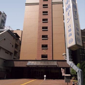 Hotel - Toyoko Inn Tokyo Tameike-sanno-eki Kantei Minami
