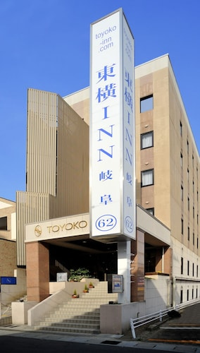 Toyoko Inn Gifu, Gifu