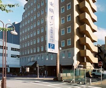 Hotel - Toyoko Inn Kofu-eki Minami-guchi No.1