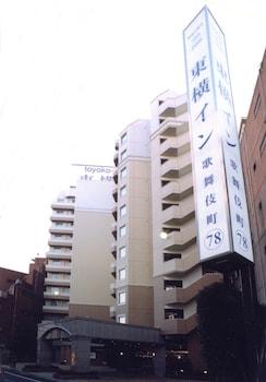 Hotel - Toyoko Inn Tokyo Shinjuku Kabukicho