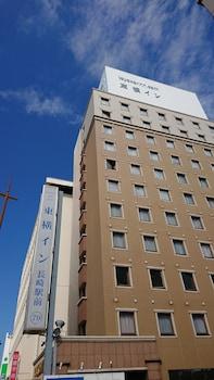 東横INN長崎駅前