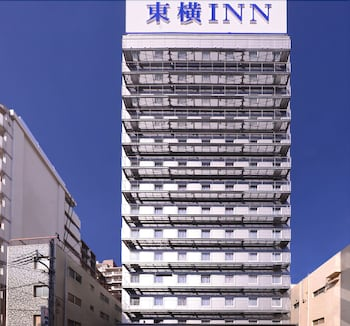 TOYOKO INN JR KOBE-EKI KITA-GUCHI Featured Image