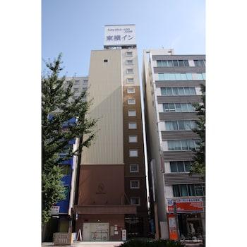 Hotel - Toyoko Inn Nagoya Sakae