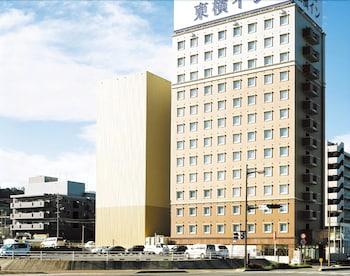 東廣島站前東橫 INN