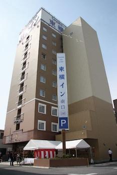 東横INN桐生駅南口